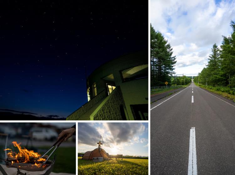 北海道の魅力が凝縮した地元・中標津
